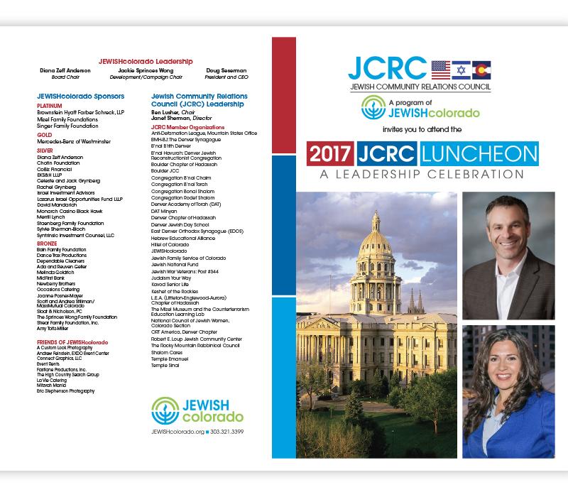 JCRC Luncheon Invite
